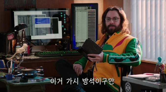 Silicon.Valley.S03E08.720p.HDTV.x264-KILLERS.mkv_001004545